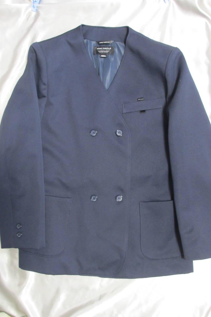 小中学生制服 イートンタイプ ダブル ブレザー ジャケット 男女兼用 紺 ネイビー 165A 美品
