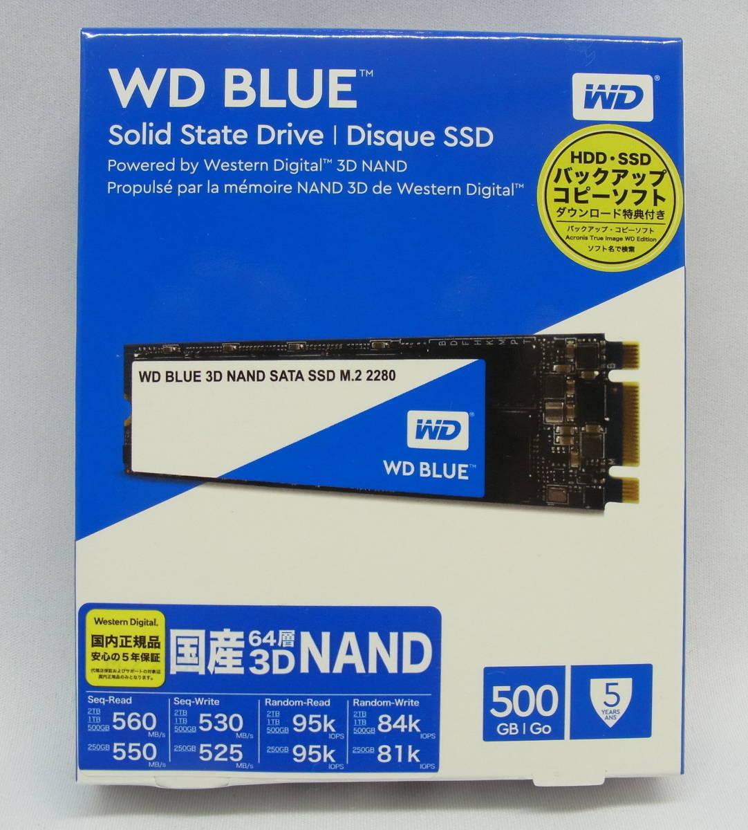 SONY VJP131B01N・第4世代 ・i7-4510U ・フルHD・新品SSD500GB・ メモリ8GB・ Windows10 ・Office 2019_画像9