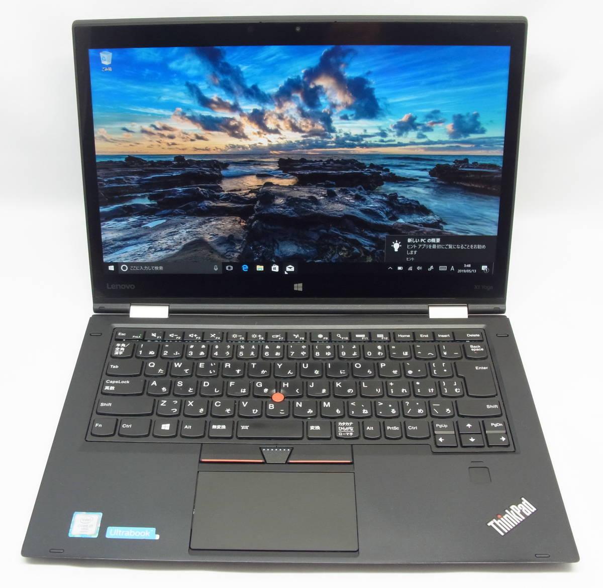 ThinkPad X1 Yoga・第6世代・Core i7-6600U・WQHD ・新品SSD大容量 1TB・ メモリ容量16GB・Win 10 Pro ・Office 2016(未開封)_画像2
