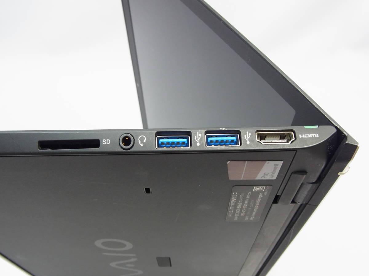 SONY VJP131B01N・第4世代 ・i7-4510U ・フルHD・新品SSD500GB・ メモリ8GB・ Windows10 ・Office 2019_画像8