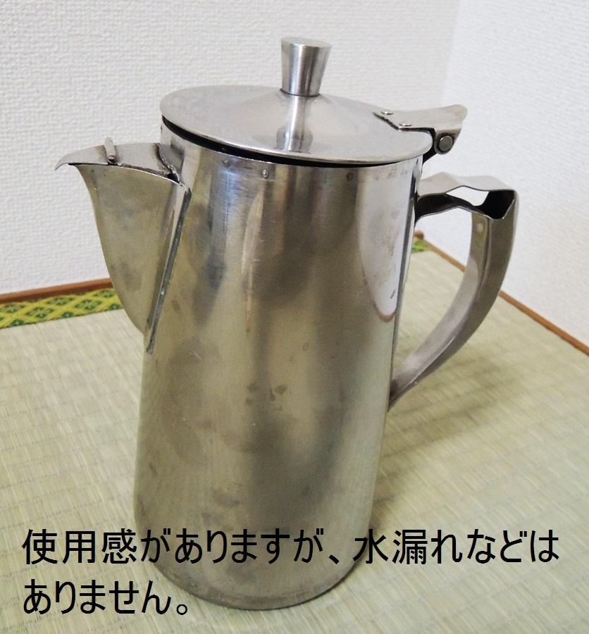 業務用 ステンレスコーヒーポット 泉 #16 3L 大容量 喫茶店 店舗用品 水差しオマケ_画像7