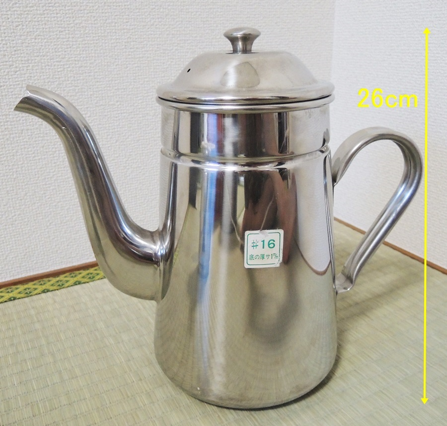 業務用 ステンレスコーヒーポット 泉 #16 3L 大容量 喫茶店 店舗用品 水差しオマケ_画像10