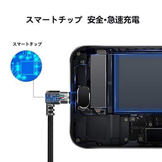 急速充電器 iPhone MicroUSB LEDランプ 充電ケーブル_画像5