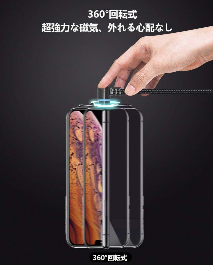 急速充電器 iPhone MicroUSB LEDランプ 充電ケーブル_画像2