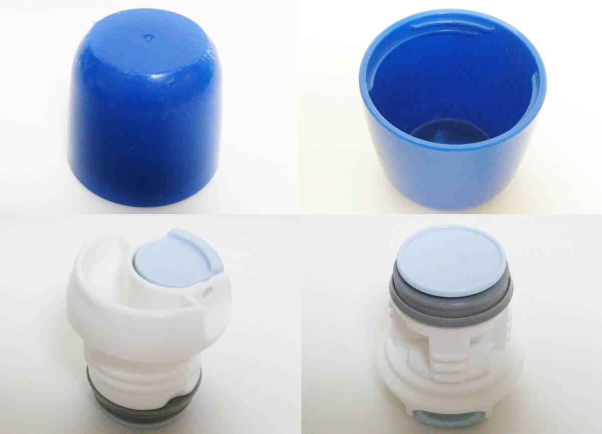ミキハウス ステンレスボトル 370ml 直飲みorコップを用途に合わせて使い分けられる2WAYタイプ/軽量設計 保温保冷兼用 0.37L ブルー 日本製_画像8