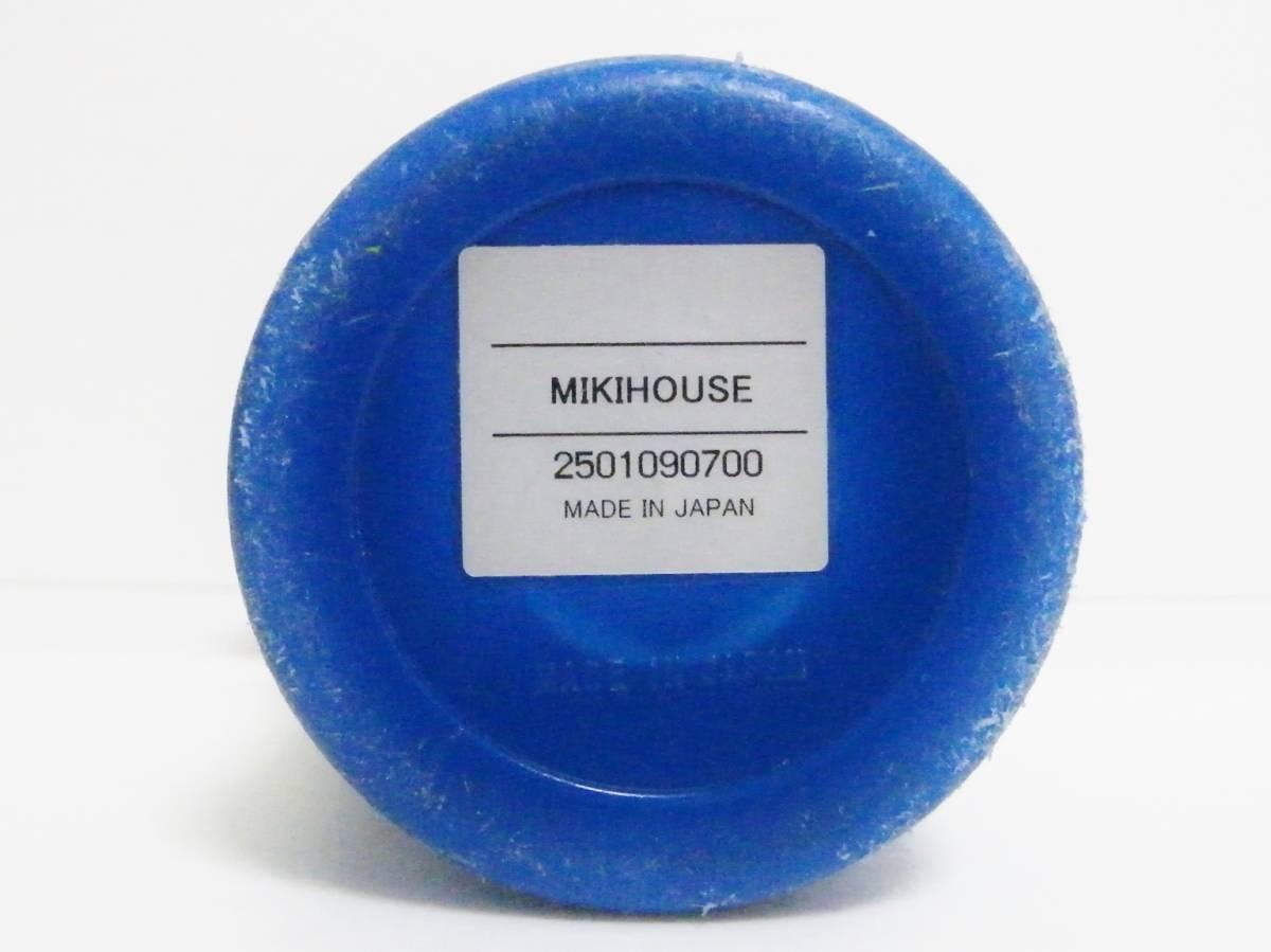 ミキハウス ステンレスボトル 370ml 直飲みorコップを用途に合わせて使い分けられる2WAYタイプ/軽量設計 保温保冷兼用 0.37L ブルー 日本製_画像6