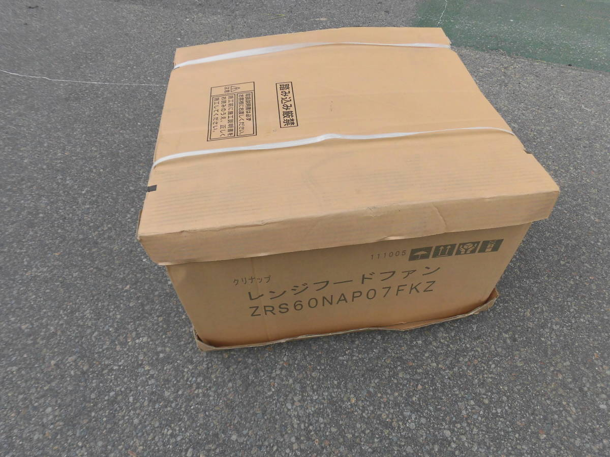 【未使用】 (キズ少々あり)クリナップ レンジフードファン ZRS60NAP07FKZ 換気扇 (本州内に限り送料無料)