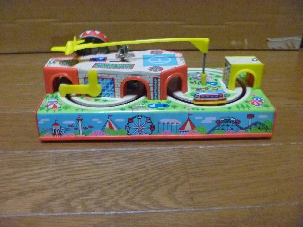 Toy Garage 【Playland Express】ゼンマイ式【外箱付】YONE 商品コード:No.2186玩具 日本製  _画像5
