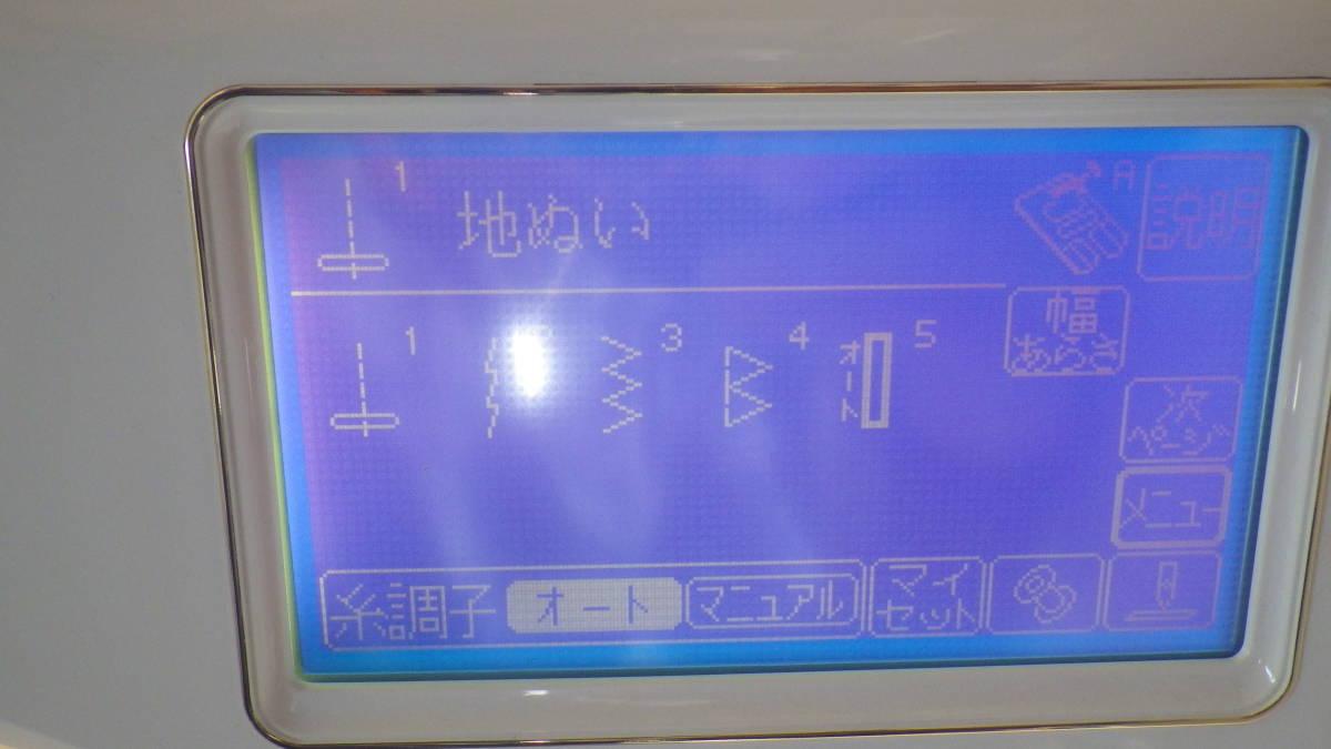 JANOME/ジャノメ SECIO/セシオ EX-Ⅲ 832型_画像4