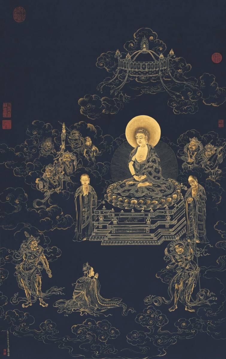 【仏教の珍品】 仏画 丁観鵬《無量寿仏図》掛軸 紙本 絵心