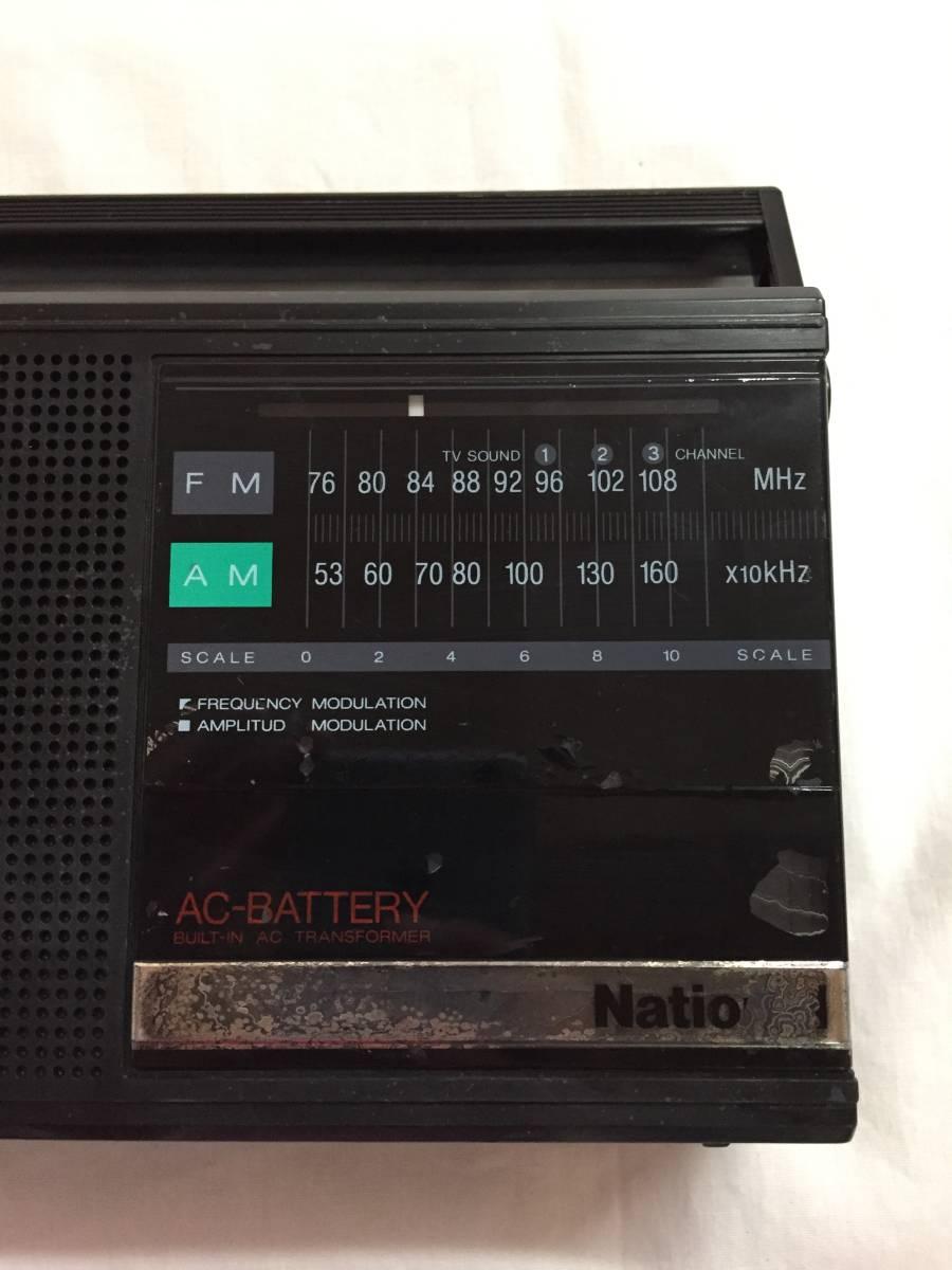 O6684☆National/ナショナル/FM・AMラジオ/RF-542【ジャンク】_画像4