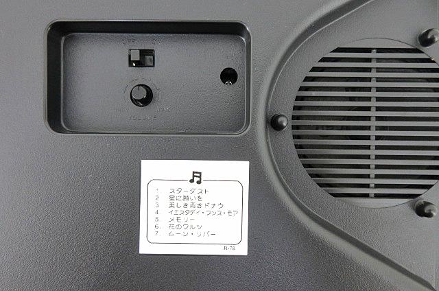 t99■【SEIKO セイコー】 電波からくり時計 RE560M 掛け時計_画像10