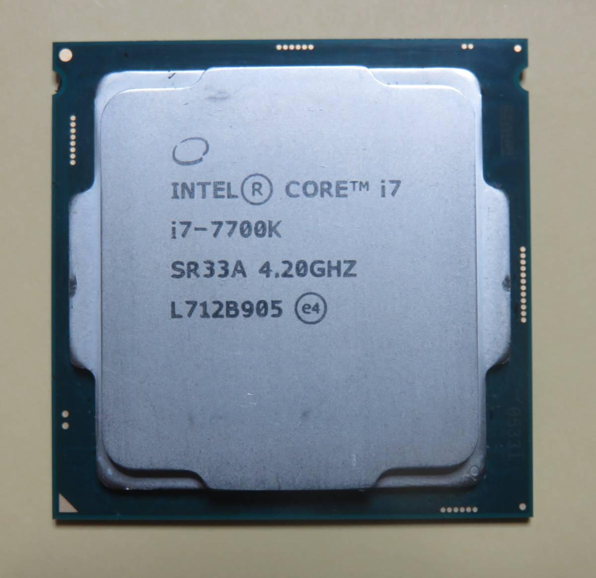 Intel Core i7 7700K BOX 殻割り クマメタル化