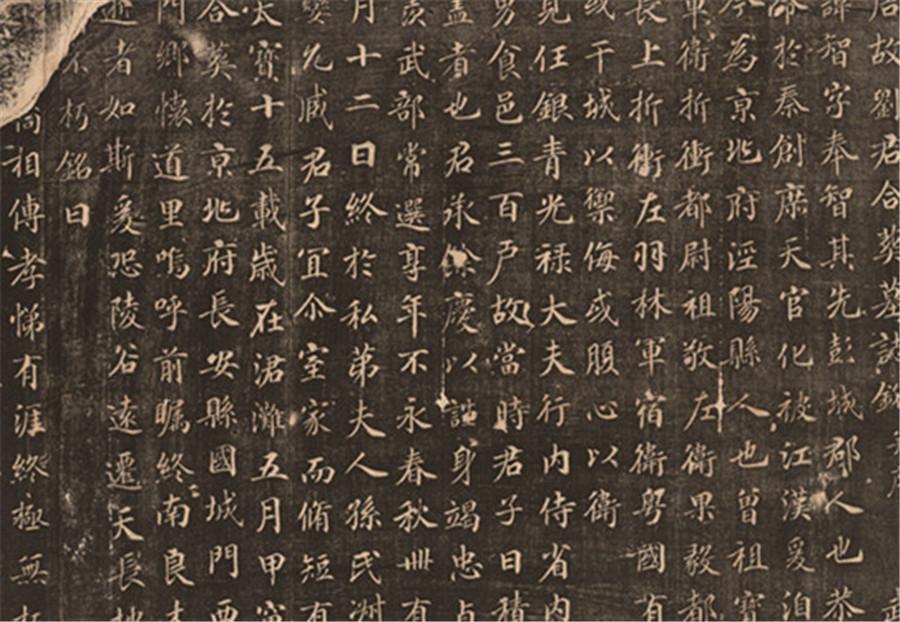 中国美術 唐霊芝 書 「大唐の故 劉君墓碑銘を合祀します」 劉智墓誌 52.5*55cm_画像2