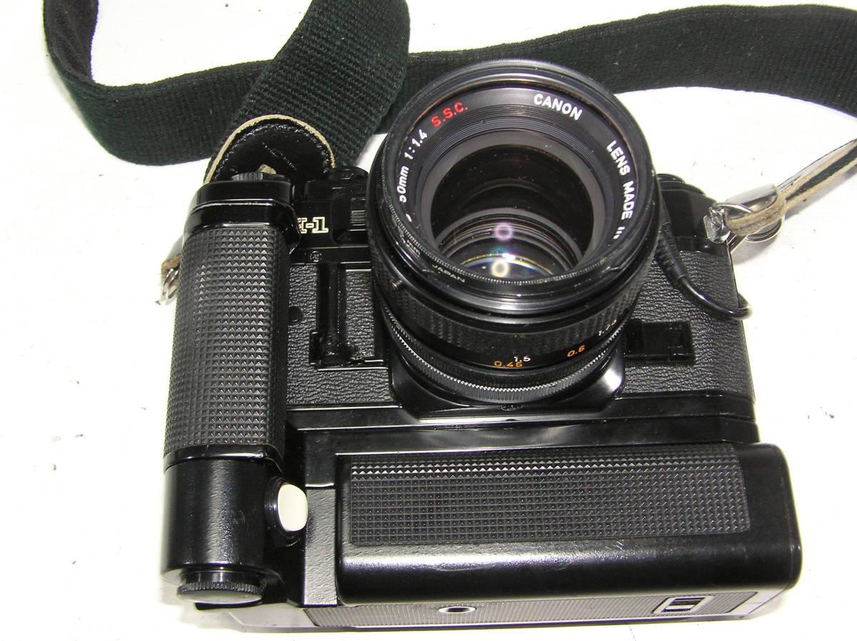 キャノン A-1 レンズCANON FD S,S,C 1:1.4 50mm モータードライブMA付 _画像7