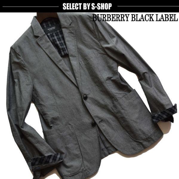 ■バーバリーブラックレーベル(BURBERRY)■超美品 バーバリーチェック裏地 麻混シャンブレージャケット 灰/L