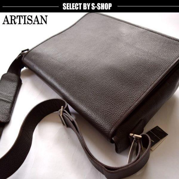 ◆アルチザン(ARTISAN)◆ラスト 新品未使用 定価89.640円 日本製 オールレザーショルダーバッグ ブラウン 59XP02