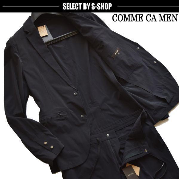 ◆コムサメン(COMME CA MEN)◆春夏 定価63.840円 クールライトセットアップジャケット&パンツ 黒/M 15JF01