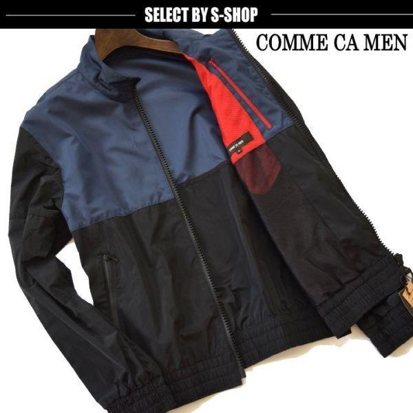 ◆コムサメン(COMME CA MEN)◆店頭最新作 定価28.080円 ボンディングタフタウインドブレーカー ネイビー Mサイズ 23BF01