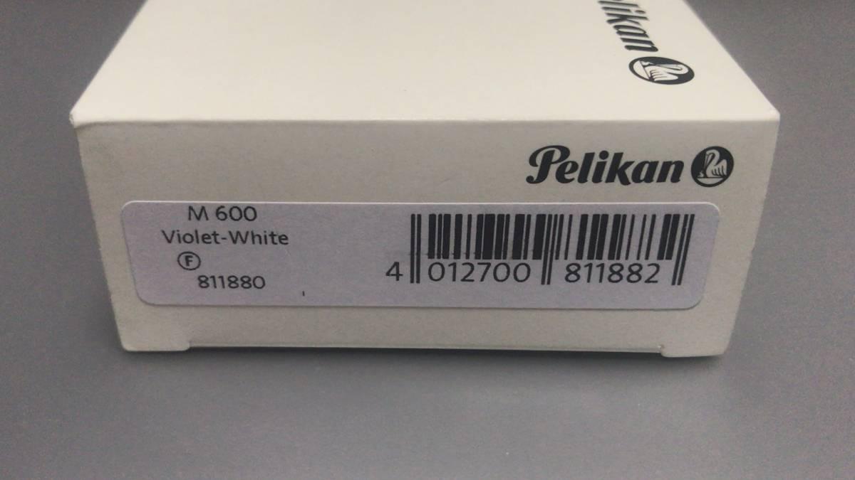 ペリカン M600  バイオレット ー ホワイト 限定品 F nib 新品 Pelikan M600 Violet White _画像3