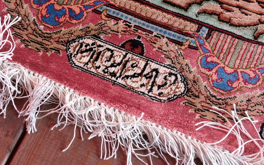 未使用☆豪華天然入イラン ペルシャ絨毯☆ウール高密度200万縫い針世界の名品01_画像2