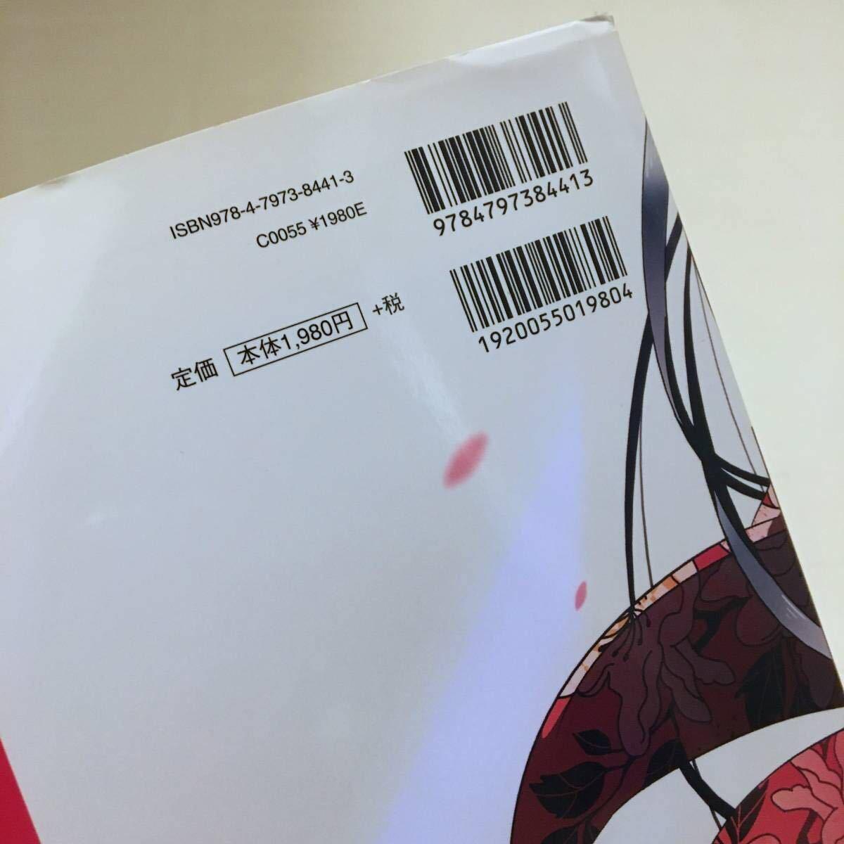 ヤフオク デジタルで描く刀剣ポーズイラスト真剣