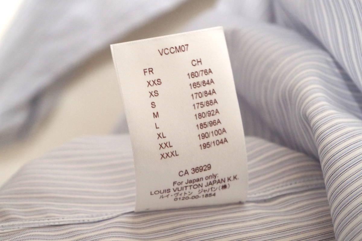 17SS LOUIS VUITTON ルイヴィトン ストライプ シャツ LOUIS VUITTON FOREVER 刺繍 ブルー ホワイト XL サークルロゴ LV チャップマン_画像10