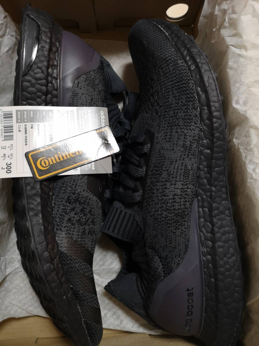 outlet store 6539b ea91b adidas ADIDAS ULTRA BOOST UNCAGED CL BA7996