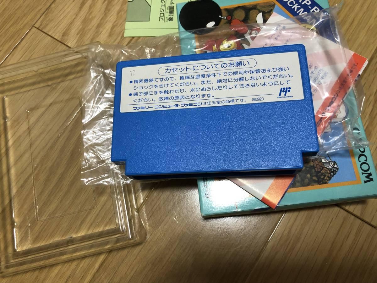 ★☆鬼レア!新品同様 美品 希少 ロックマン 初代 カプコン☆★_画像8