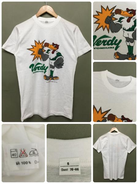 ♪【レア】読売ヴェルディ Tシャツ 半袖 初期JリーグSサイズ 白_画像2
