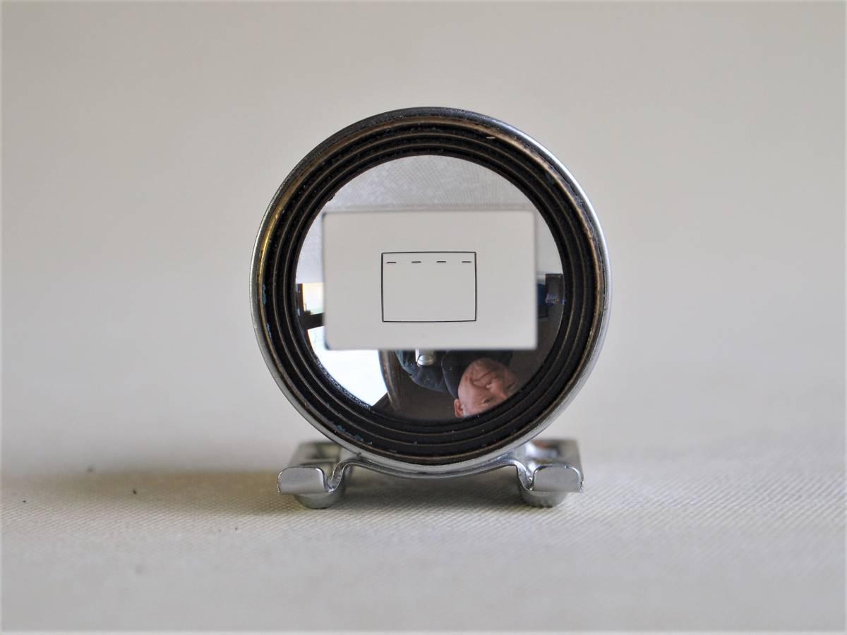 ライカ 50mm ビュー ファインダー(SBOOI)美品 ケース付き_画像2