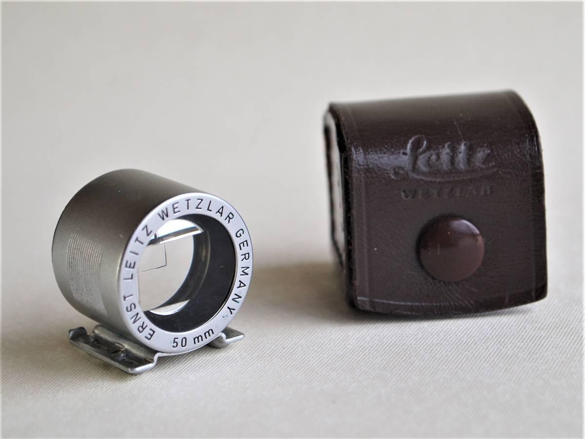 ライカ 50mm ビュー ファインダー(SBOOI)美品 ケース付き_画像8