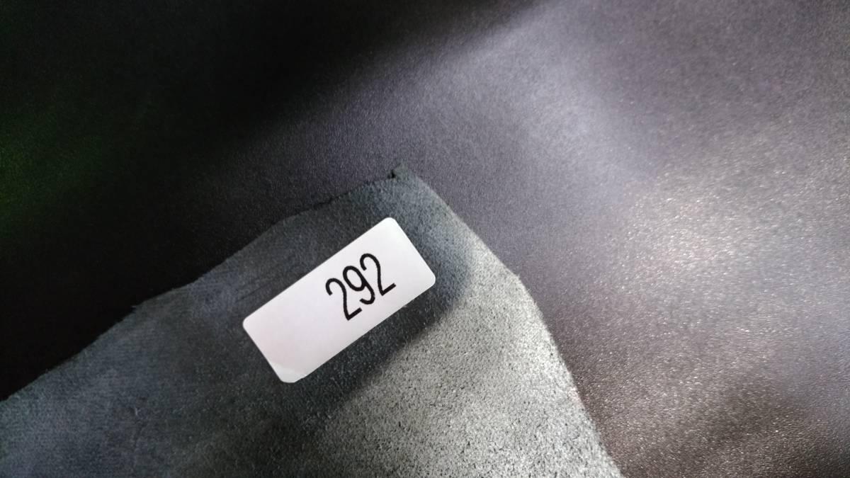 f22 本革 特大292ds ソフトスムース 黒系 約1.1mm約270x110AB_画像4