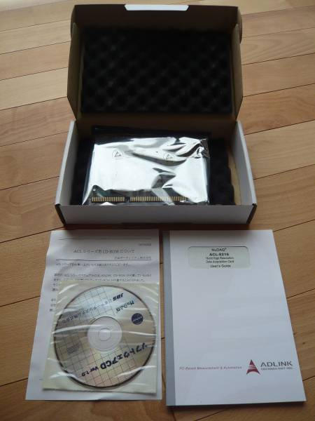 JDS 日本データシステム ADLINK ISAバス 多機能 8/16CH 16Bit A/Dカード ACL-8216 送料込み