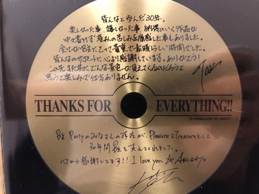 B'z 30周年記念盾 ファンクラブ限定_画像2