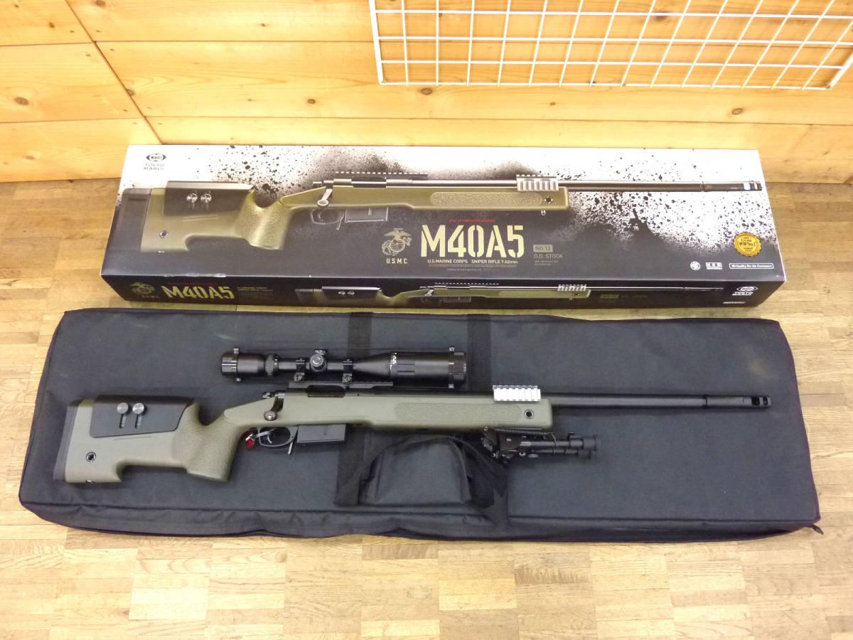 ★東京マルイ M40A5 エアーコッキングライフル  スコープ バイポット ケース付き