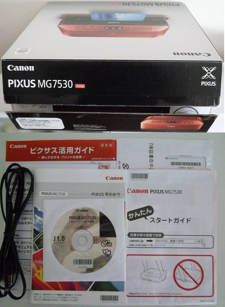 ★ジャンク品★送料無料★ キャノン Canon PIXUS MG7530 ★オレンジ★_画像7