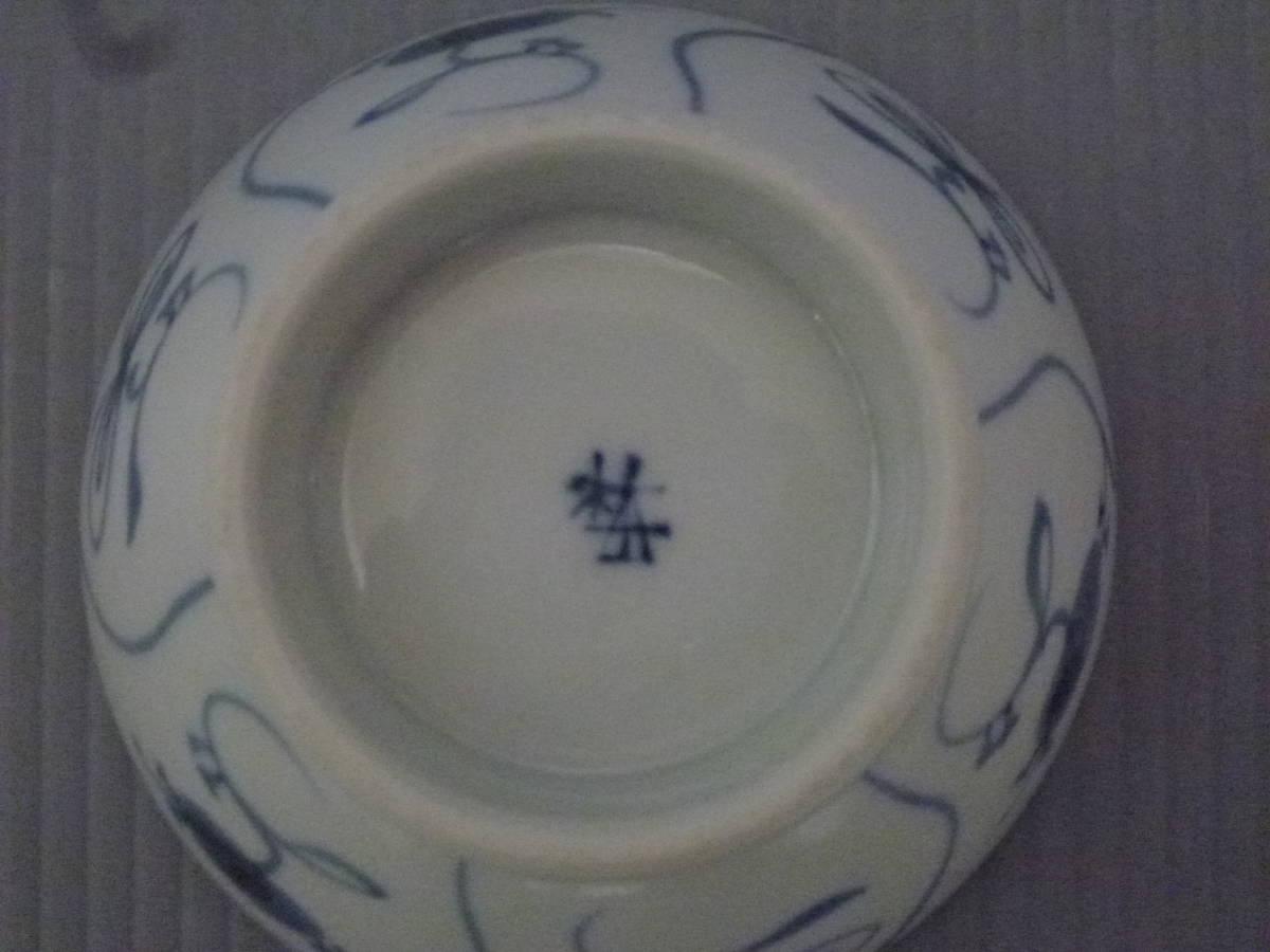 〇 砥部焼 梅山窯【なずな ご飯茶碗2客】〇_画像3