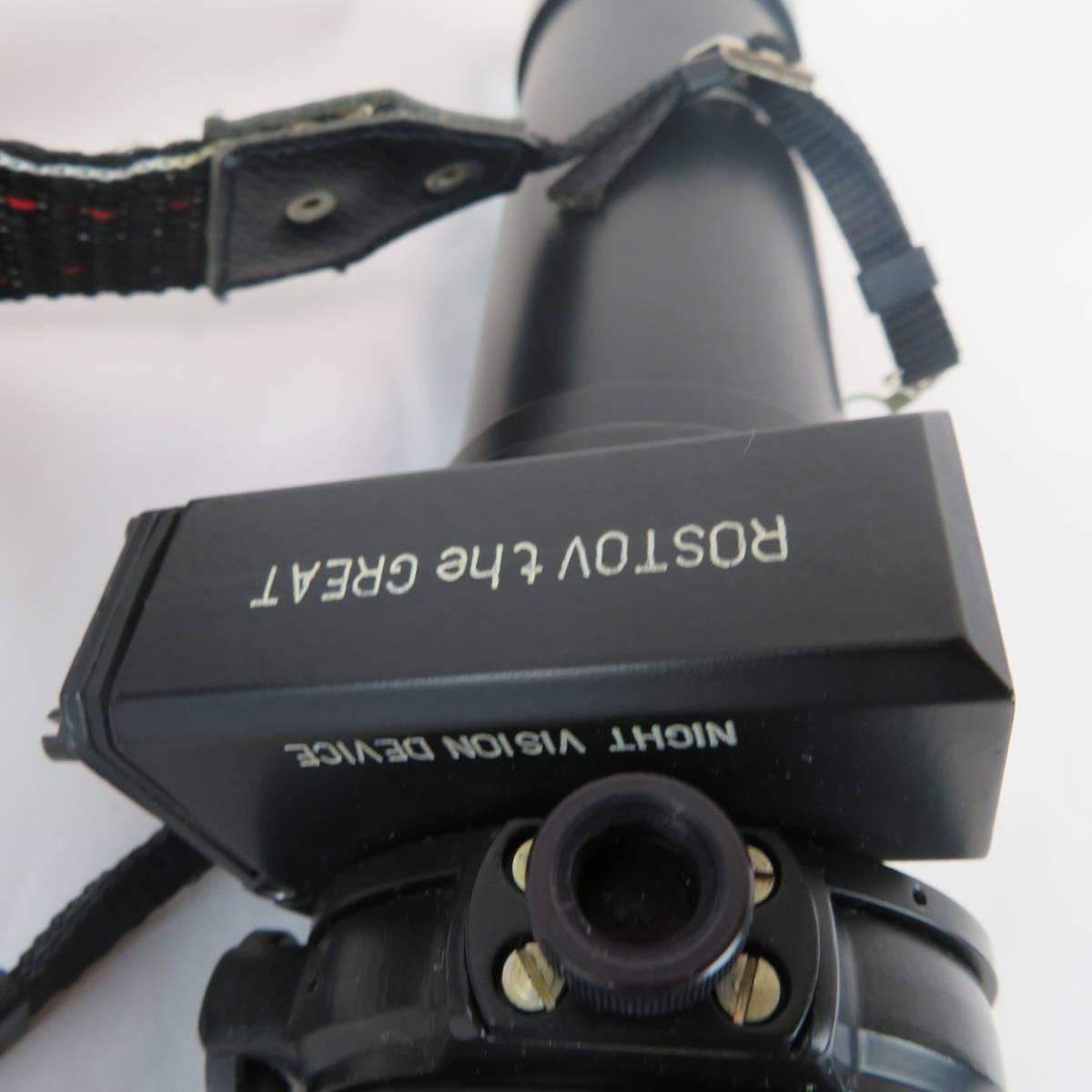 【ケース付き】H3 T-8N made in russia ロシア製 ナイトスコープ サバゲー (30-1156) _画像3