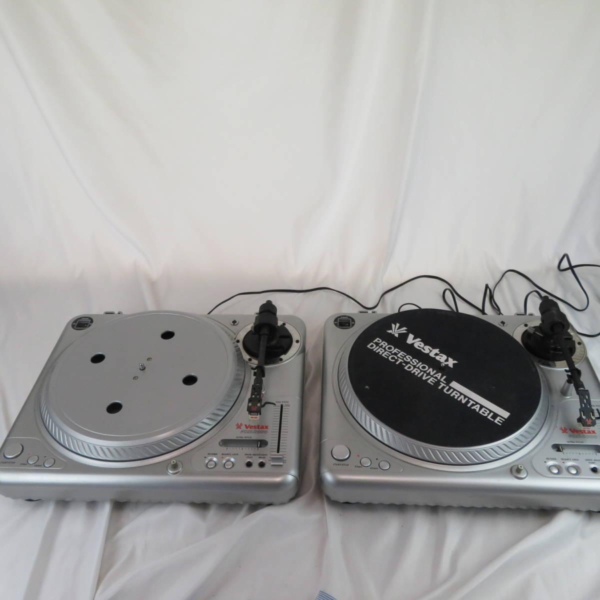 【2点セット】VESTAX pdx-2000 ターンテーブル (20-1084)