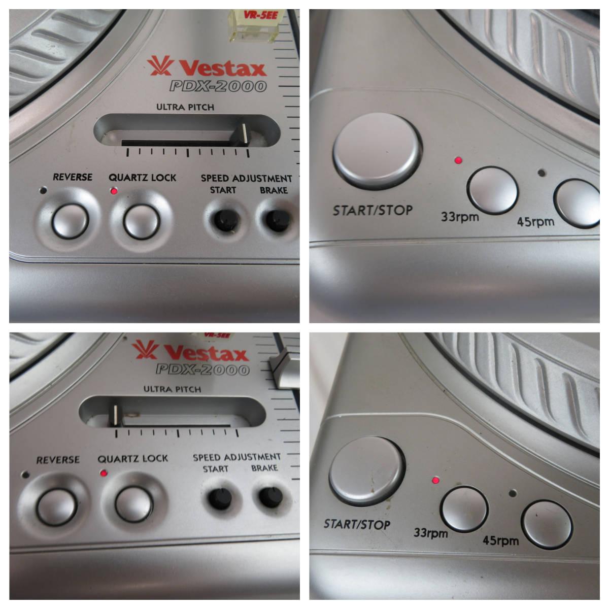 【2点セット】VESTAX pdx-2000 ターンテーブル (20-1084)_画像4
