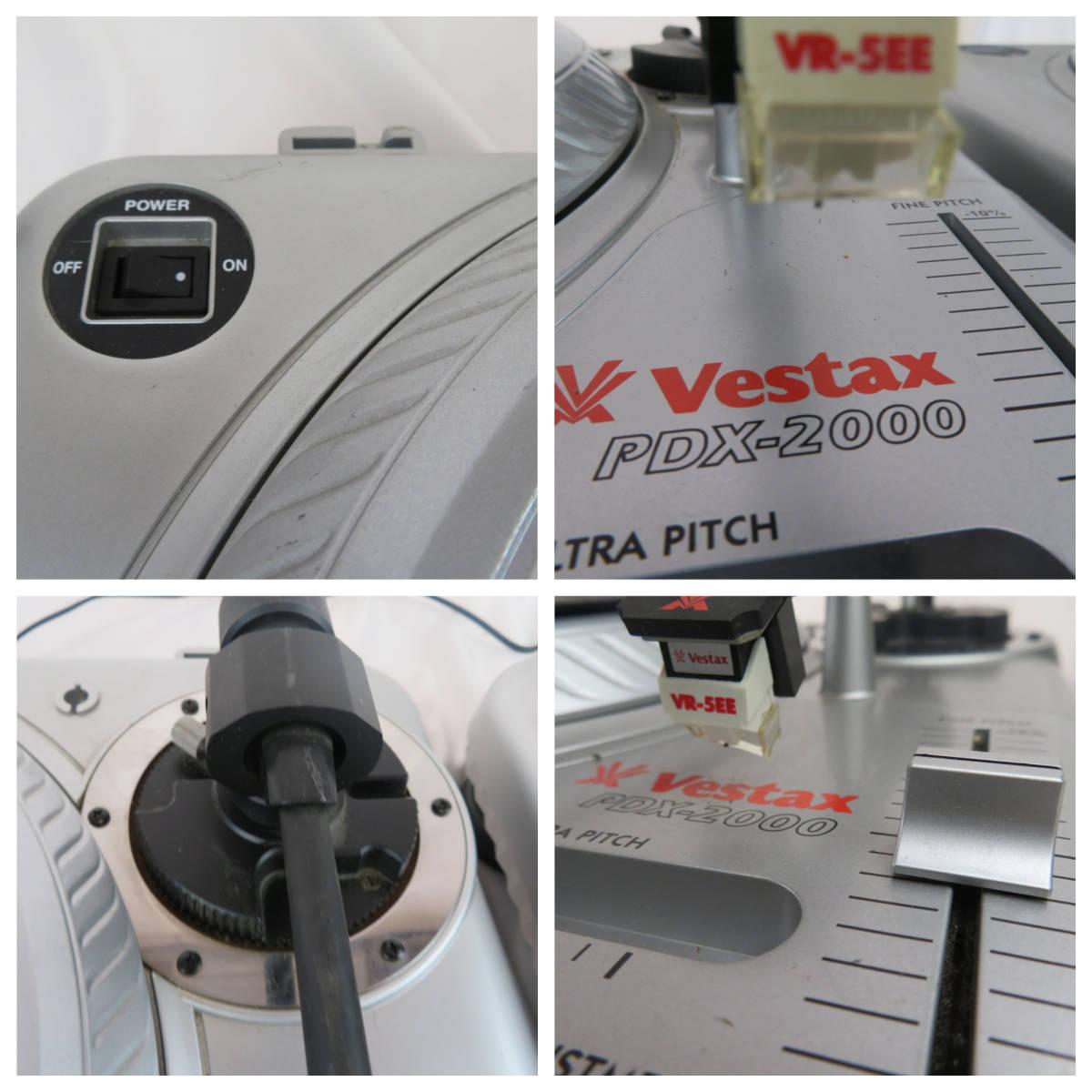 【2点セット】VESTAX pdx-2000 ターンテーブル (20-1084)_画像6