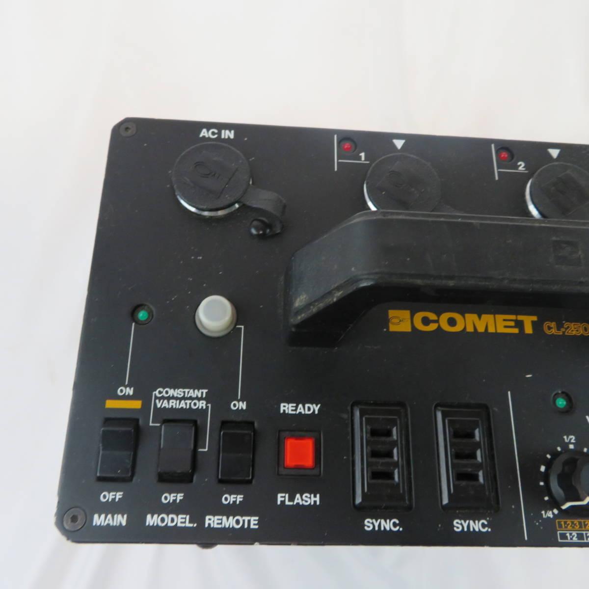 コメット CL-2500 ストロボ 業務用 動作未確認(20-1092)_画像7