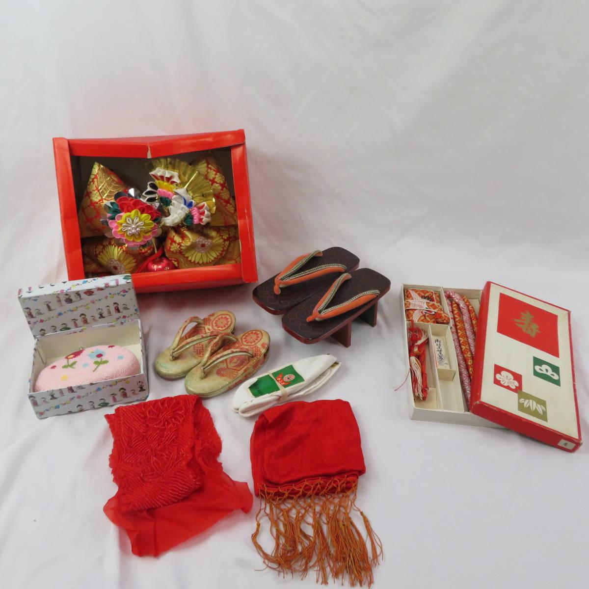 (40-1028)【和装まとめ】子供用 簡易帯 七五三 二部式 下駄 草履 かばん 小物 帯締め 帯揚げ 足袋 等