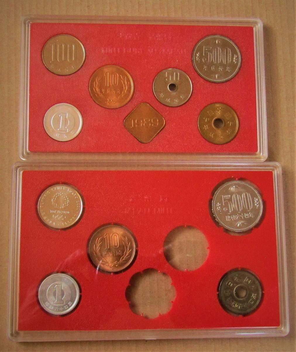 希少 1989年貨幣セット 昭和最後の貨幣と平成元年貨幣セット 送料無料