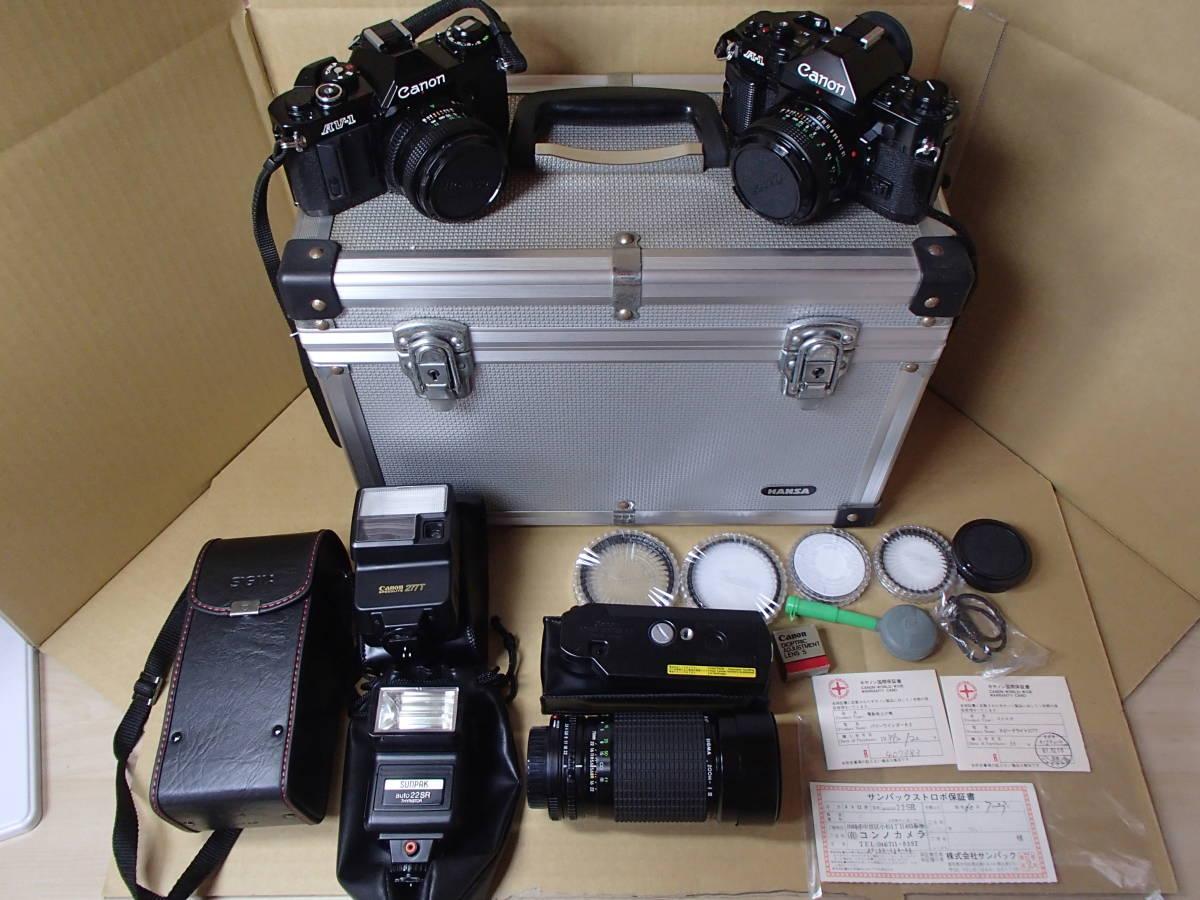 ★☆【美品】canon/キャノン カメラ A-1 AV-1 レンズシグマ製75-200mm canon FD 50mm1:2 50mm1:1.8 ストロボ等セット品多数☆★