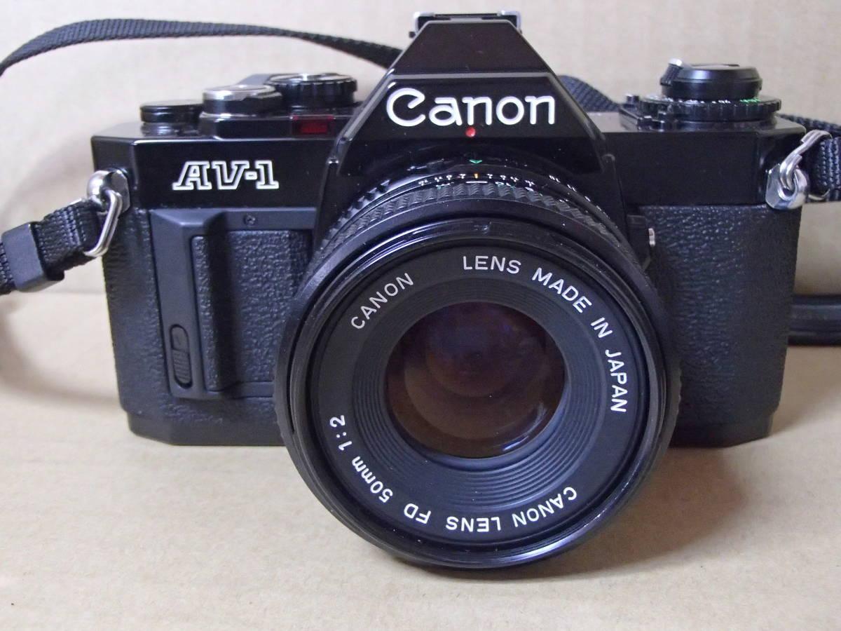 ★☆【美品】canon/キャノン カメラ A-1 AV-1 レンズシグマ製75-200mm canon FD 50mm1:2 50mm1:1.8 ストロボ等セット品多数☆★_画像2