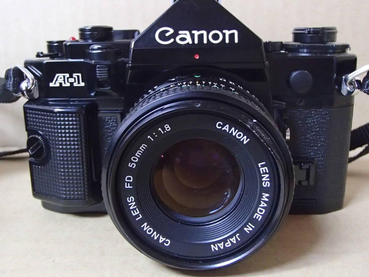 ★☆【美品】canon/キャノン カメラ A-1 AV-1 レンズシグマ製75-200mm canon FD 50mm1:2 50mm1:1.8 ストロボ等セット品多数☆★_画像3
