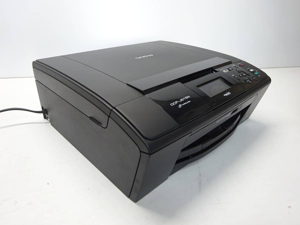 【Y91】 brother ブラザー 複合機 DCP-J515N MyMio 印字枚数651枚 通電確認済み カラー コピー 無線 プリンタ インクジェットプリンター_画像2