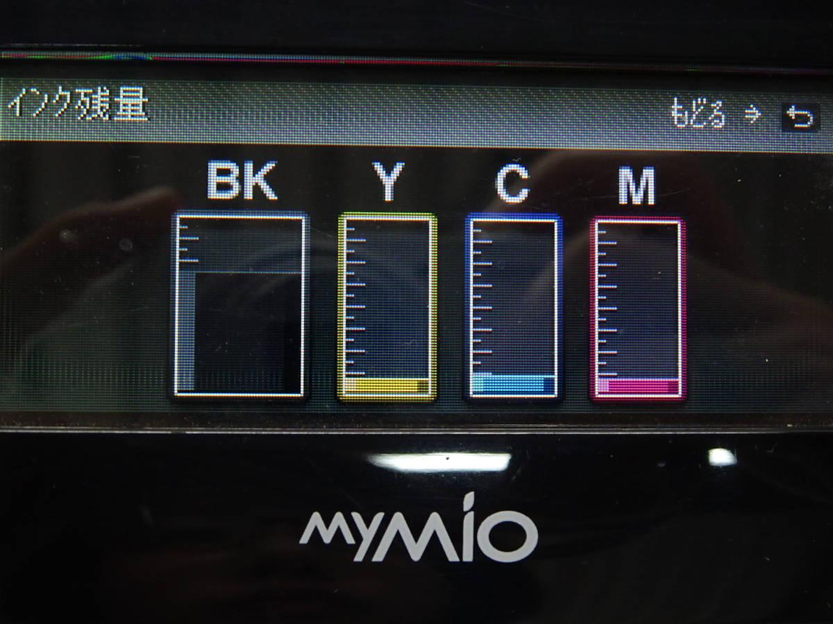 【Y91】 brother ブラザー 複合機 DCP-J515N MyMio 印字枚数651枚 通電確認済み カラー コピー 無線 プリンタ インクジェットプリンター_画像8